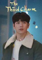 The Third Charm Netflix Show Onnetflix Co Uk